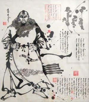 Traditional Mongolian Script