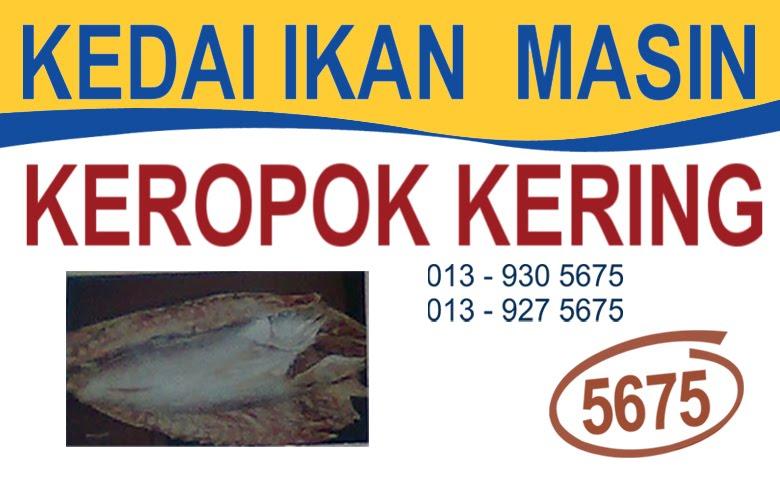 KEDAI IKAN MASIN, KEROPOK KERING 5675