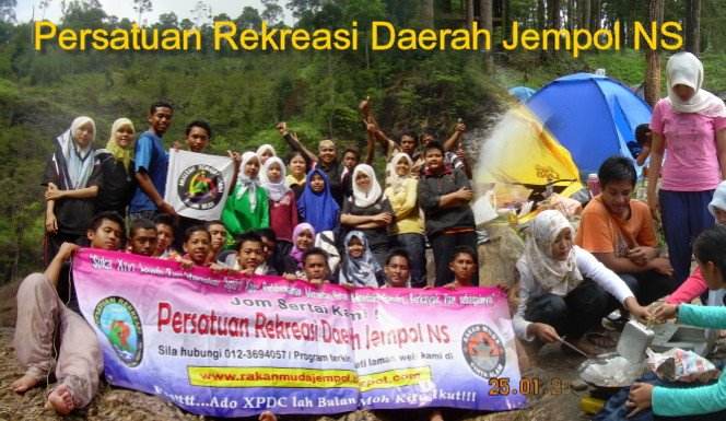 Persatuan Rekreasi Daerah Jempol NS ( PERSIMPOL )