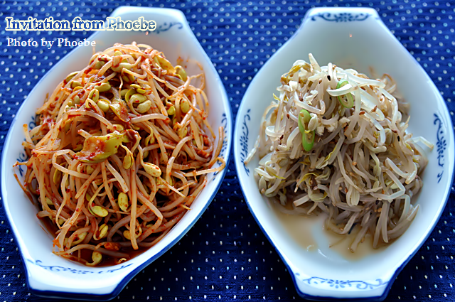 how to cook bean sprouts for salad