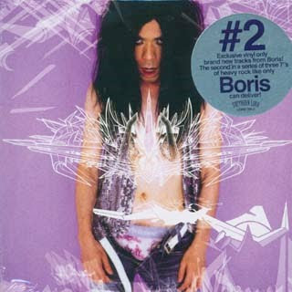 Boris - Japanese Heavy Rock Hits - Vol. 2
