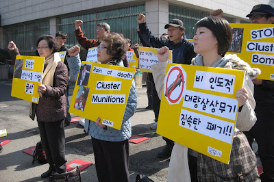 Koreans protest Poongsan Corp.