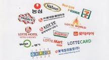 Boycott Lotte