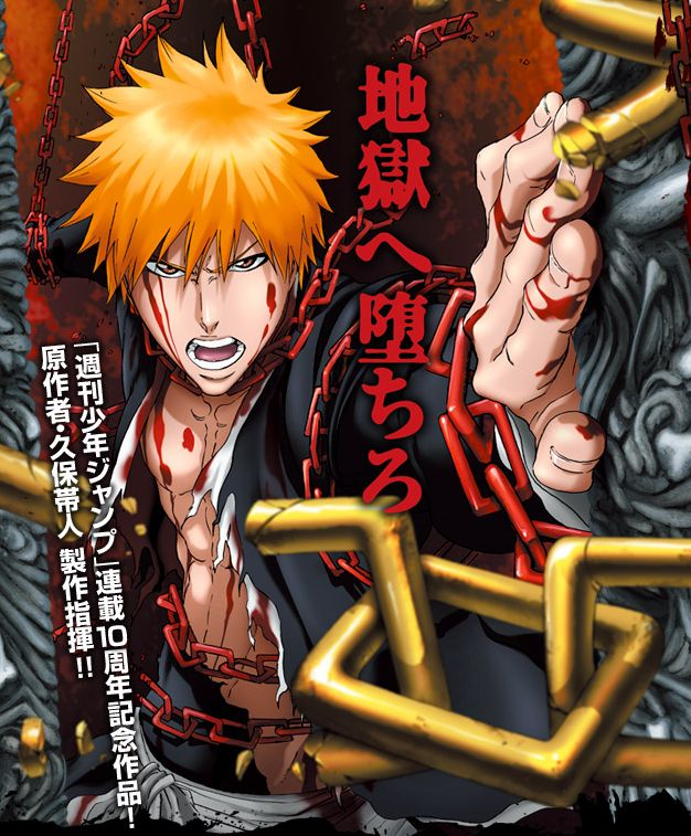 latest anime here new bleach movie will open on theaters
