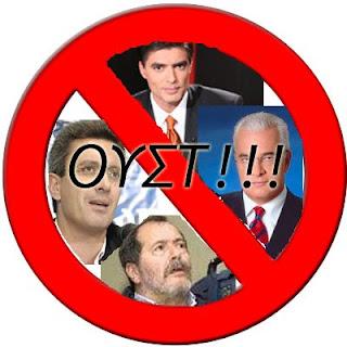 http://1.bp.blogspot.com/_goyKdzpqJ9I/SdRw3l8k03I/AAAAAAAAB70/x9cuTuozFbQ/s320/oust.jpg