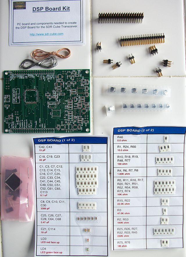 DSP Board Parts.
