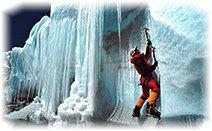 Подарок альпинисту
