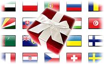 Подарки из разных стран