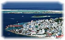 Мале, Мальдивы, остров, океан