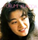 Fukumi Kuroda nude 7