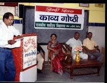 हिन्दी दिवस पर काव्य पाठ करते हुए