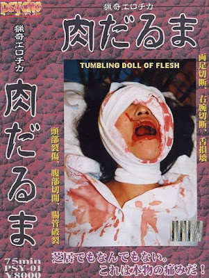 Tumbling Doll of Flesh (1998)