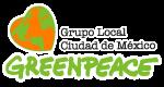 Greenpeace Ciudad de México