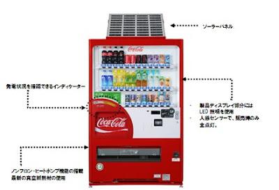 Japão tem máquinas de Coca-Cola tecnológicas
