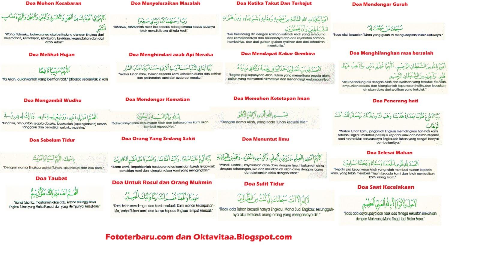 kumpulan doa harian click for details kumpulan doa doa harian islam ...