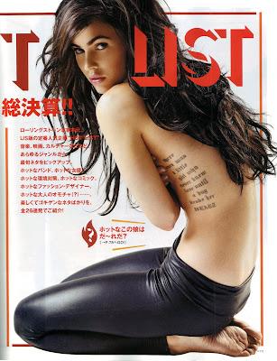 Megan Fox Rolling Stone Japan