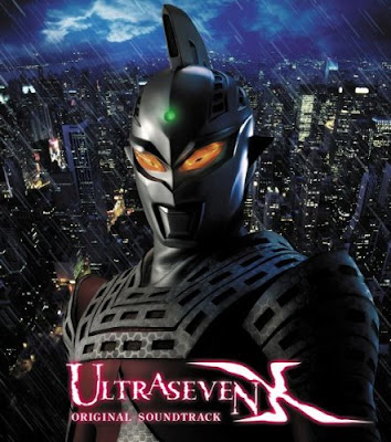 Ultraman infomation: Ultraseven X
