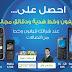 Sony Ericsson Xperia X10 يصل الى مصر بروم معرب رسميا و سعر معقول بالصور
