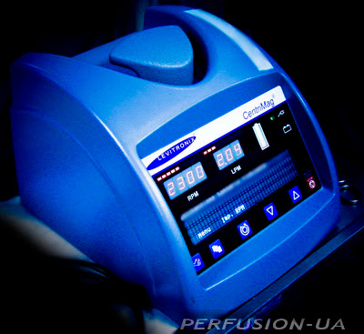 Levitronix Centrimag - Perfusion-UA