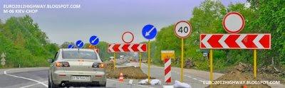 Автодорога М-06 Киев-Чоп км 182 ограничение скорости на км 182