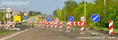 Автомобильная дорога М-06 Киев-Чоп, Украина, Ровенская область