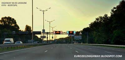Дорога к аэропорту Борисполь - Автомагистраль Киев-Борисполь