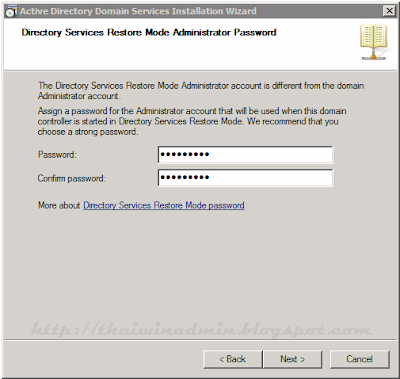 AD Services Restore Mode Administrator Password