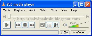 VLC Media Player 1.0.1