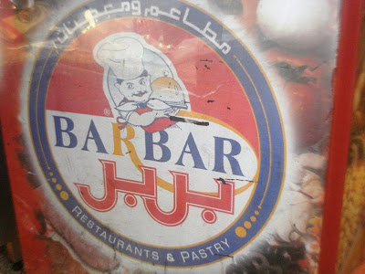 Falafel & Tarator Sauce