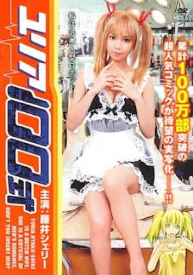 Yuria 100 Shiki 2009