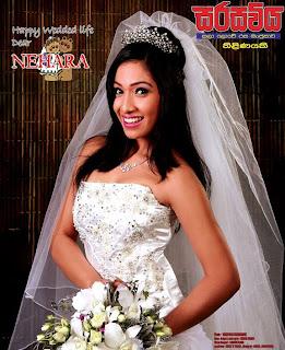 Nehara Peris