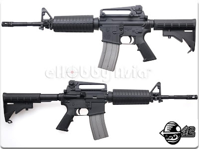 senjata point blank terbaru. M4A1 Carbine Point Blank