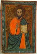 Isus Hristos Pantocrator, sec. XVIII, tempera, lemn. Provine din biserica satului Boroseni