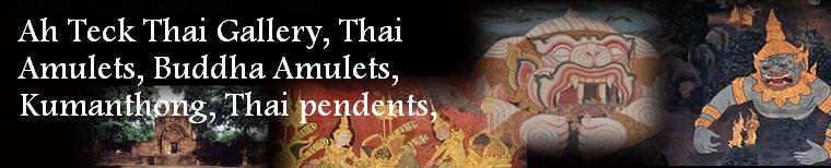 AH Teck Thai Amulets Corner