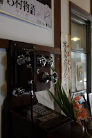 レトロな公衆電話,大正村役場,日本大正村
