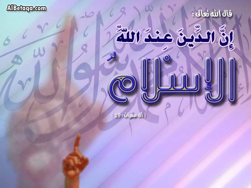 ماذا قدمت لدين الله للشيخ محمد حسان