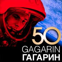 50 aos de Gagarin