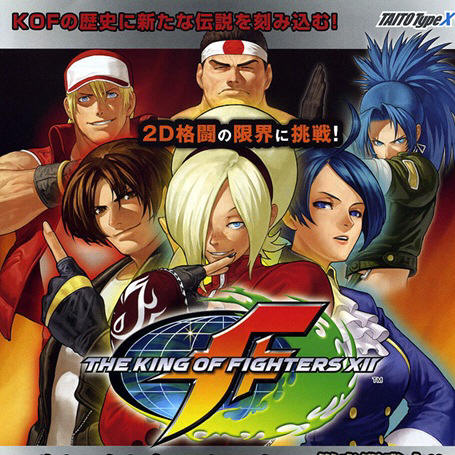 The King of Fighters M2 SNK 128 × 160