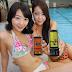 LG Bikini phone