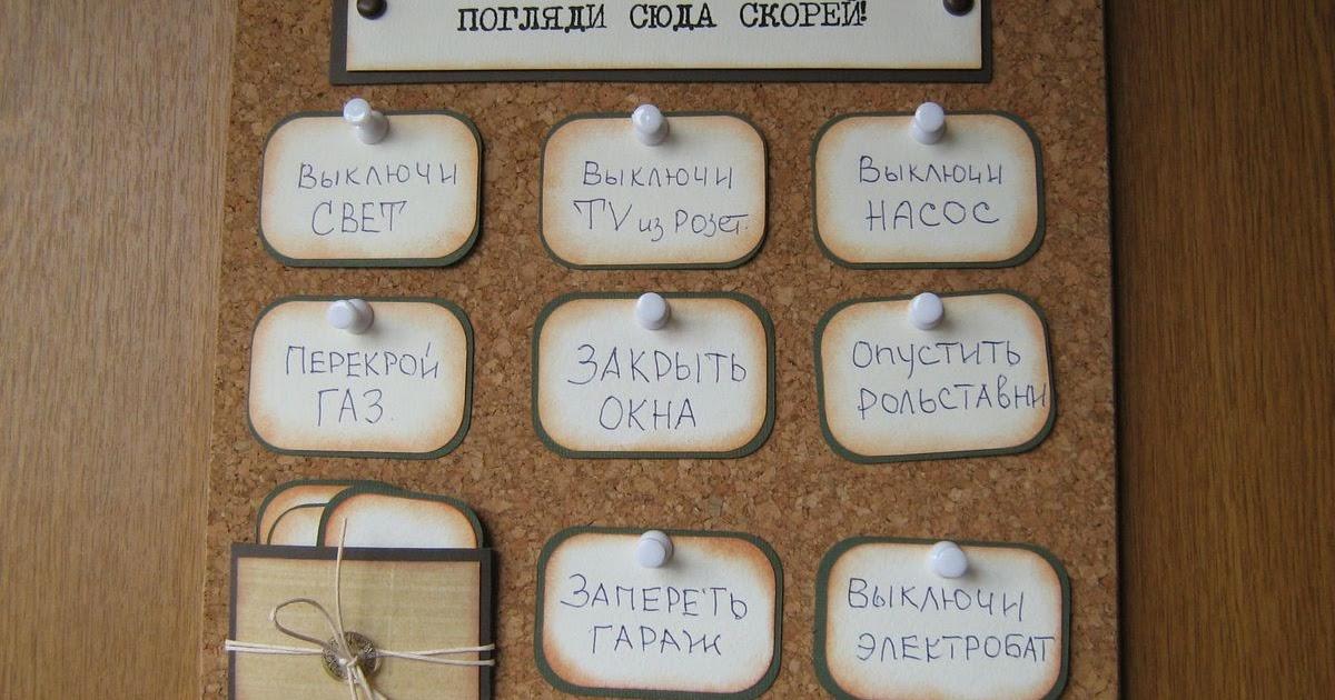 Таблички для дверей своими руками 65