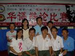 2009福联青辩论赛