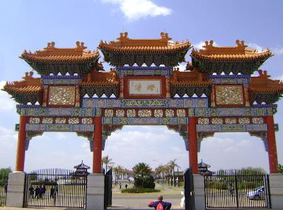 Brama wjazdowa do świątyni Buddyjskiej w RPA