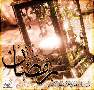 ramadan karim L 1 - Ramzan Wallpapers BiG CollEctioN