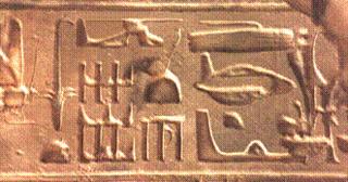 Pesawat Terbang Sebelum 200 SM