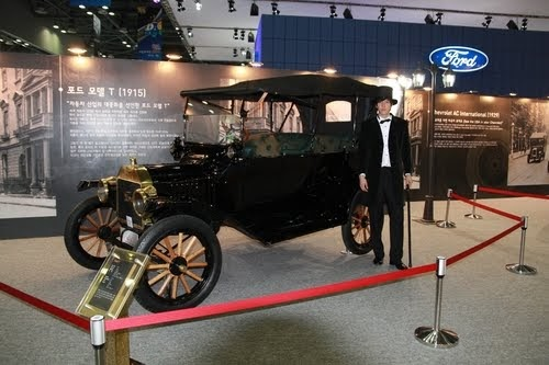the oldest car in the world the first car in the world funniest car pictures funny photos. Black Bedroom Furniture Sets. Home Design Ideas