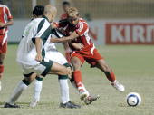 South Asian Cup 2005