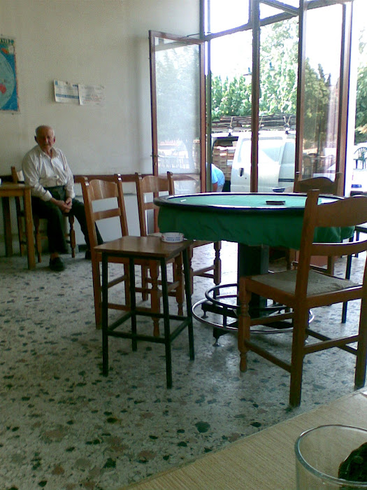 Ανθρωποι [ στο καφενειο ] Μαχαιρα Ακαρνανιας ]