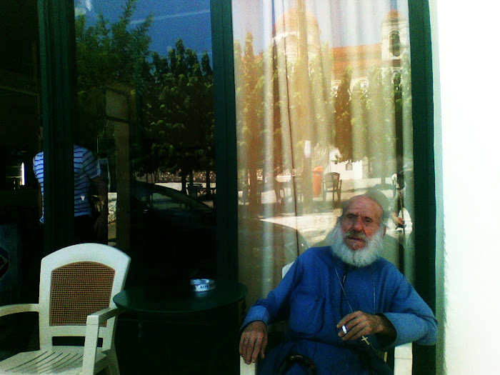 Ανθρωποι [ στο καφενειο ] Μαχαιρα Ακαρνανιας