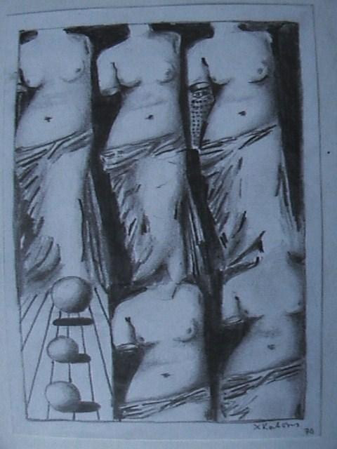 Αφροδιτη της Μηλου [ Venus of Milos ] Continuous  [100 [  σειρα ]