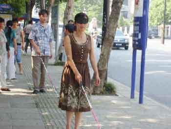blind+people.jpg